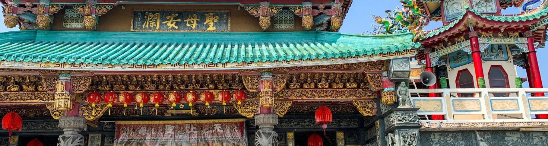 Travel to Taiwan: my one week itinerary