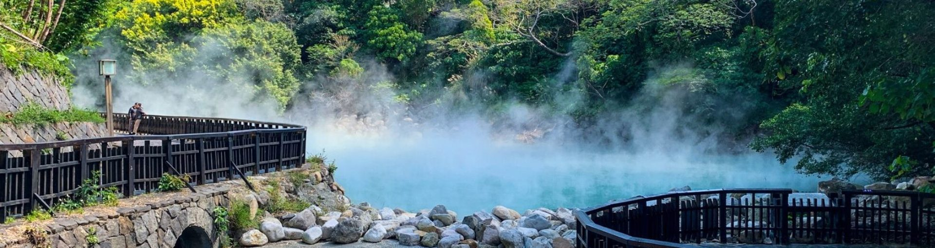 Beitou, the hot springs of Taipei
