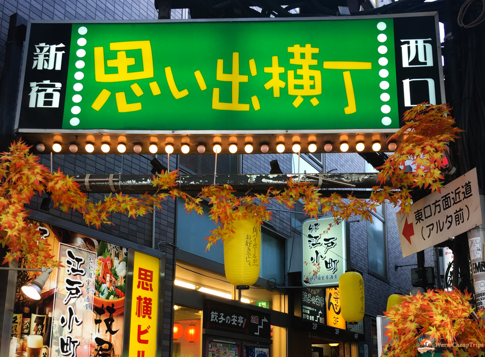 posti instagrammabili Tokyo