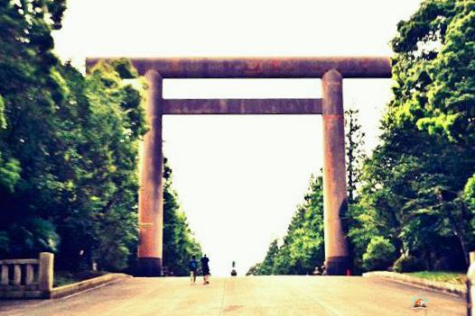 porta Torii Santuario Yasukuni