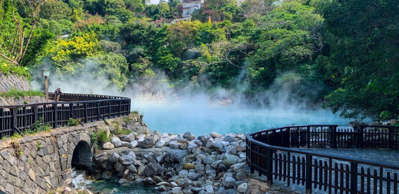 Beitou, gli onsen di Taipei