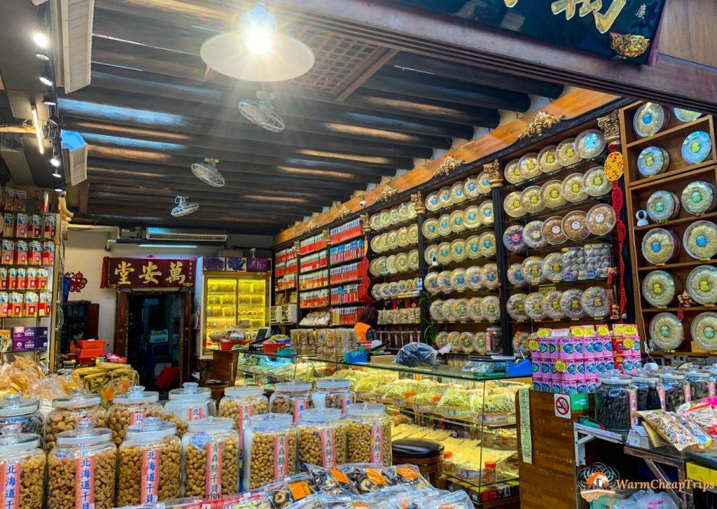 Cosa vedere a Taipei - Dihua Street