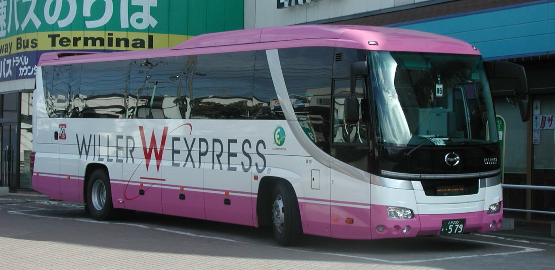 Autobus Notturni in Giappone