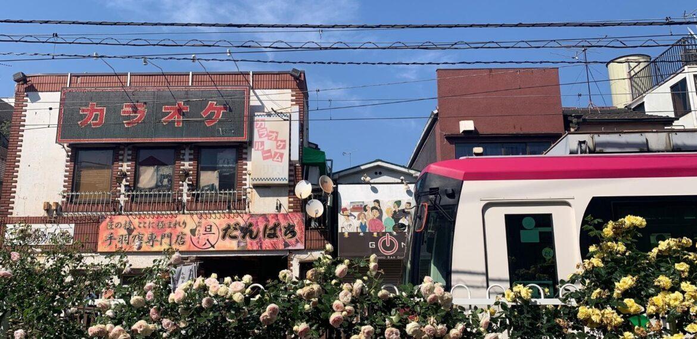 Tokyo Insolita: i quartieri meno conosciuti